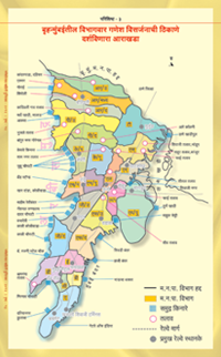 ganeshotsav-2012-ward-immersion-map